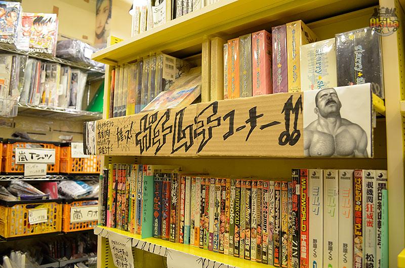 Mandarake Akihabara Floor 5