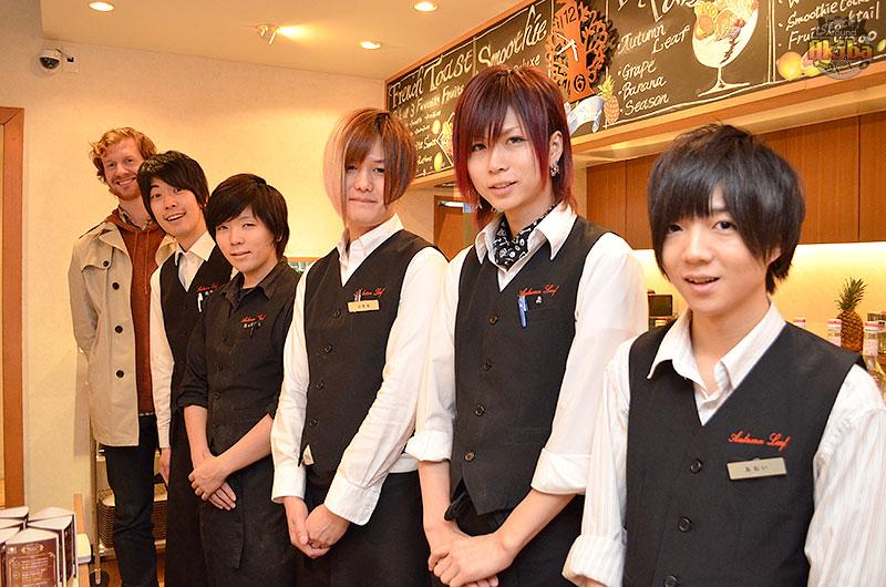 Autumn Leaf staff