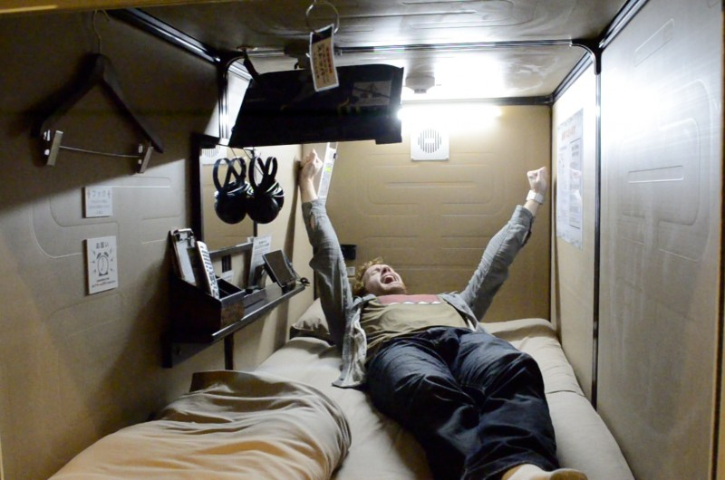 akihabara capsule hotel