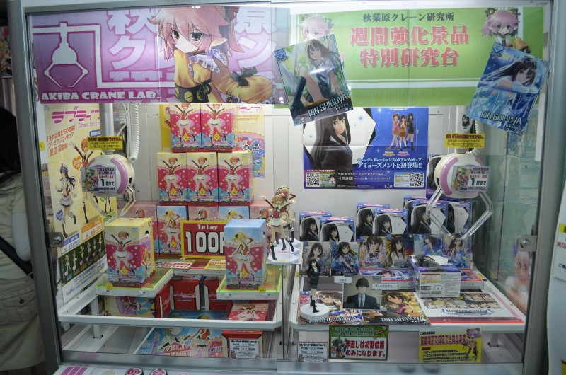 Try Amusement Tower crane games