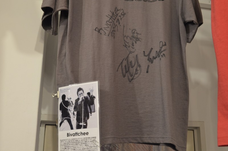 Bivattchee t-shirt