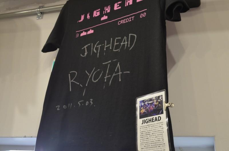 JIGHEAD t-shirt