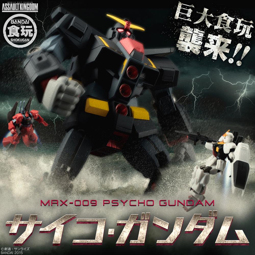 Psycho Gundam