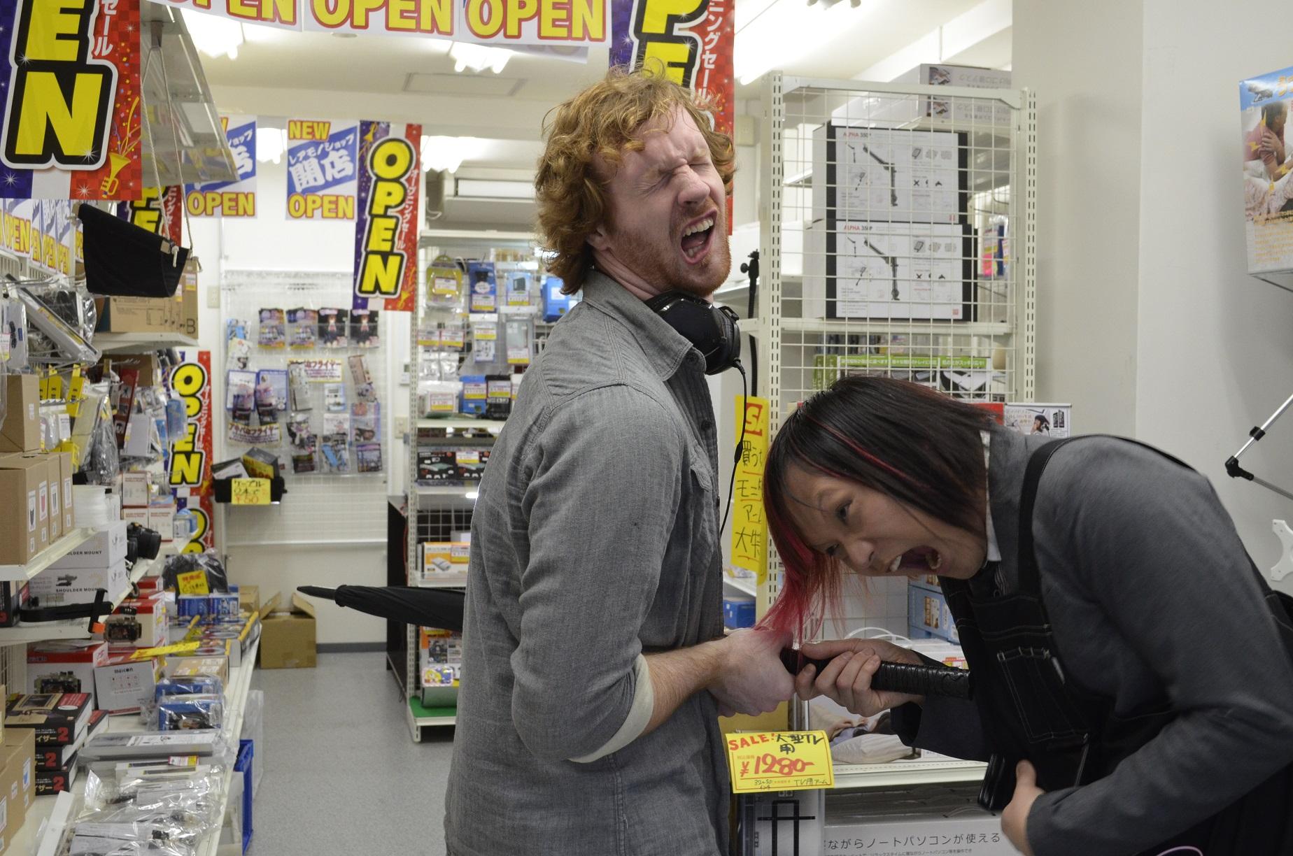 Thanko Rare-mono Shop Akihabara