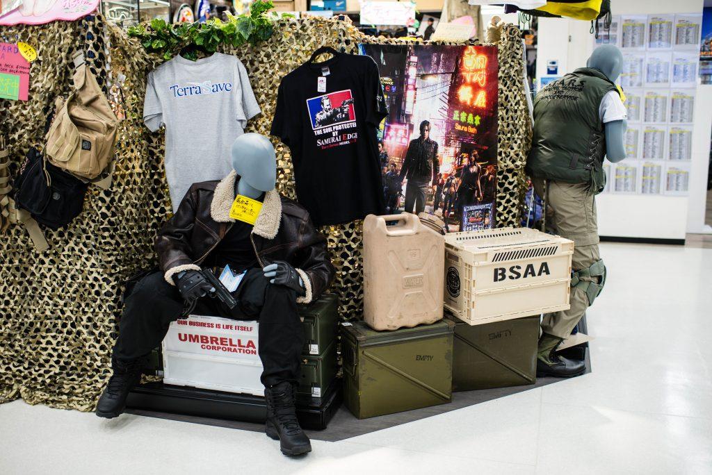 Phantom - Military Supply Goods Shop