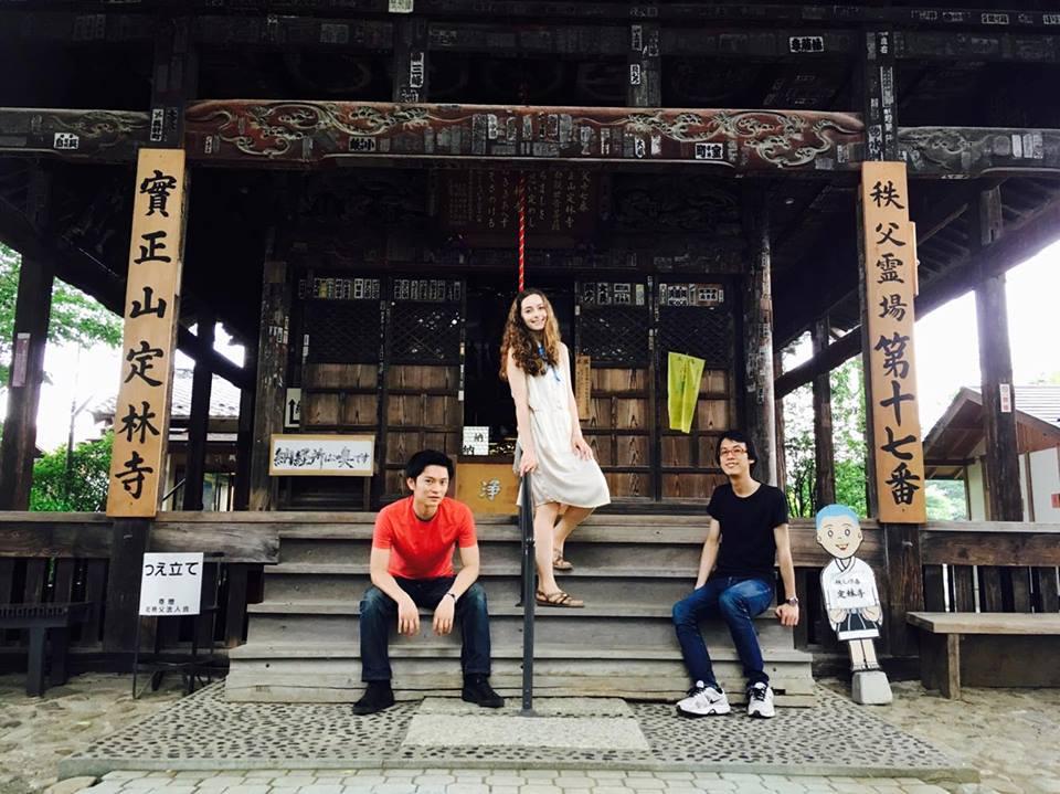 Tokyo Hearth