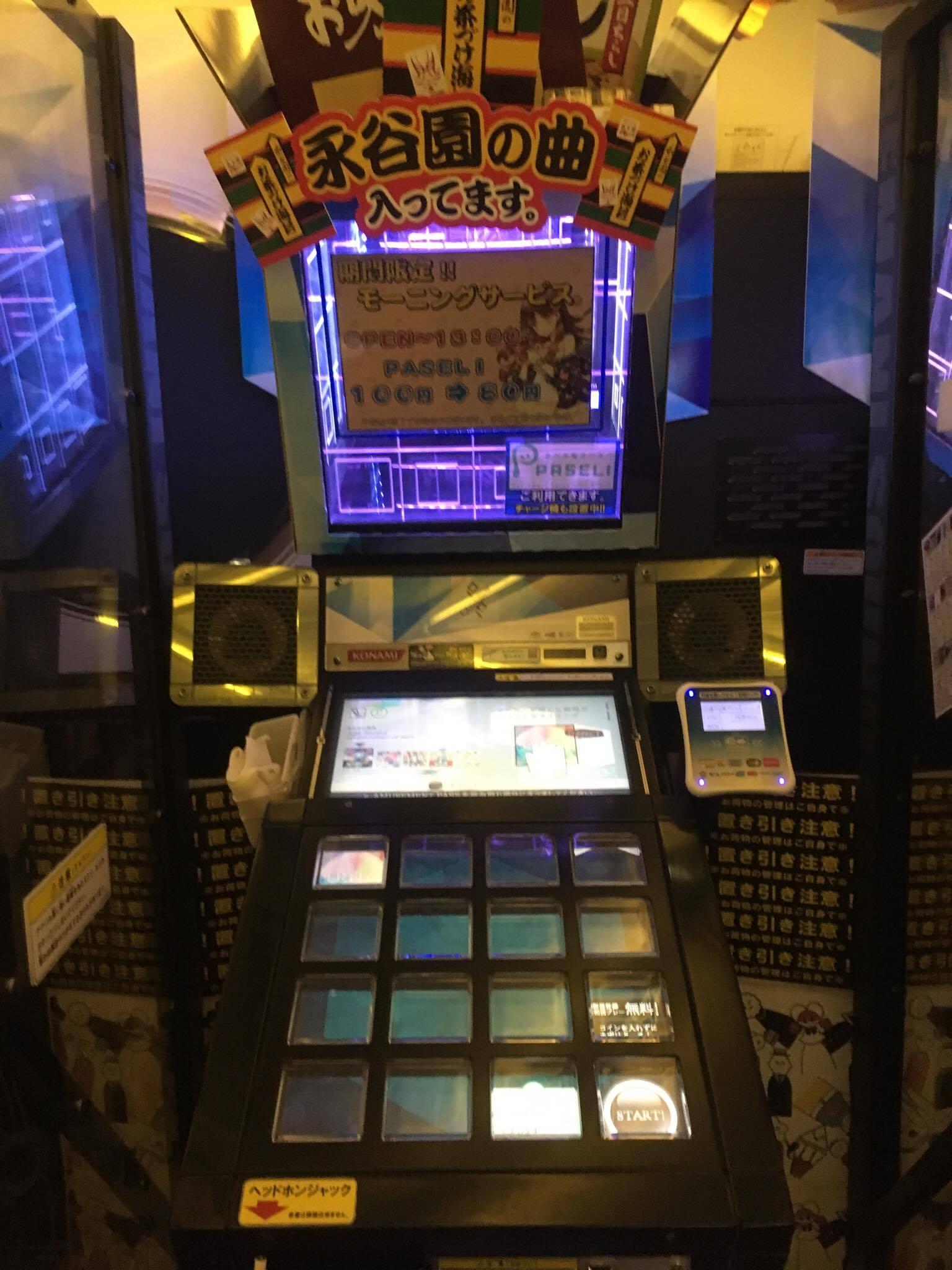 Japanese Arcade Jungle: Putting the