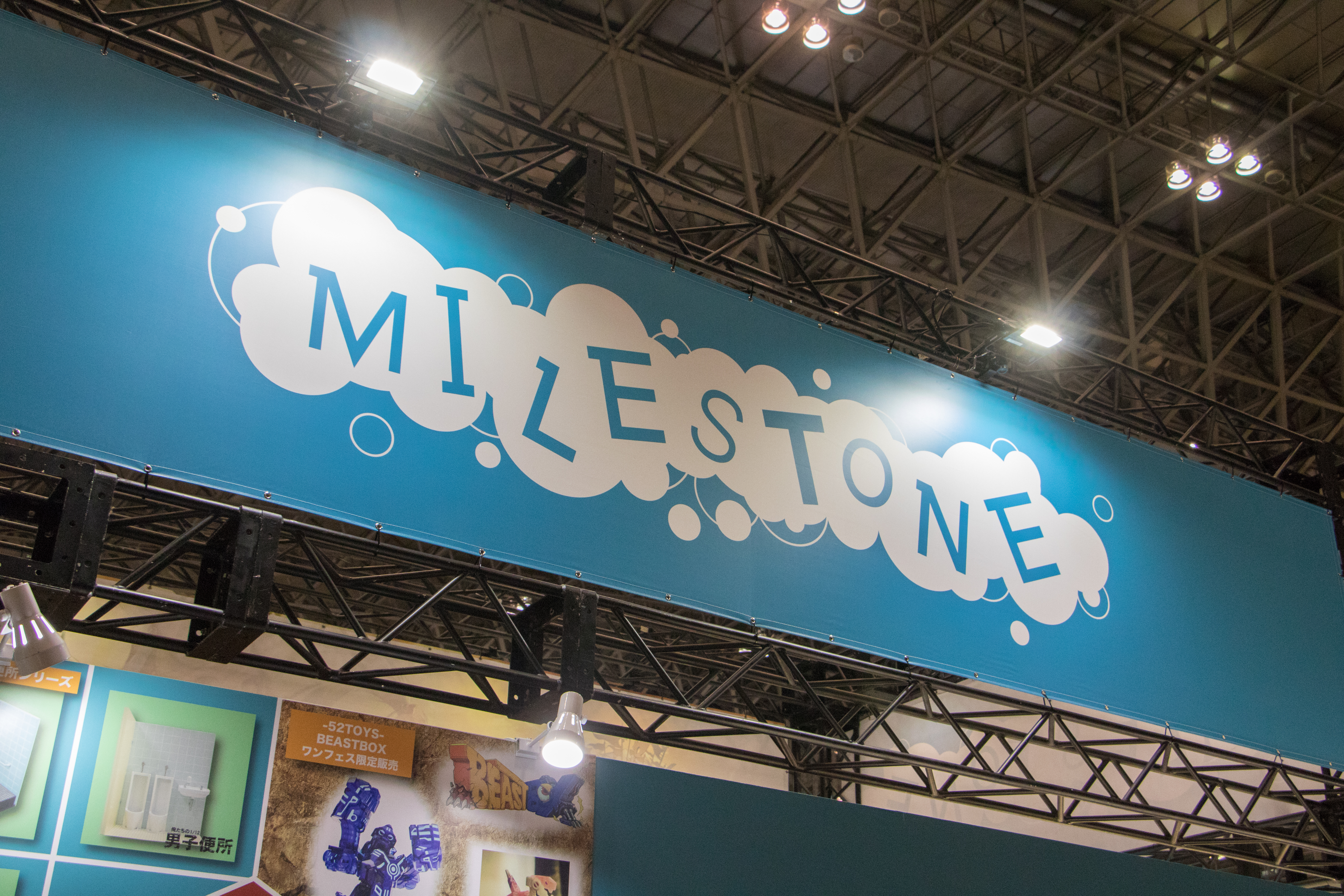 Mile Stone booth Wonder Festival 2017