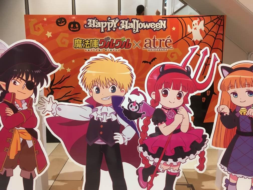 Halloween in Akihabara