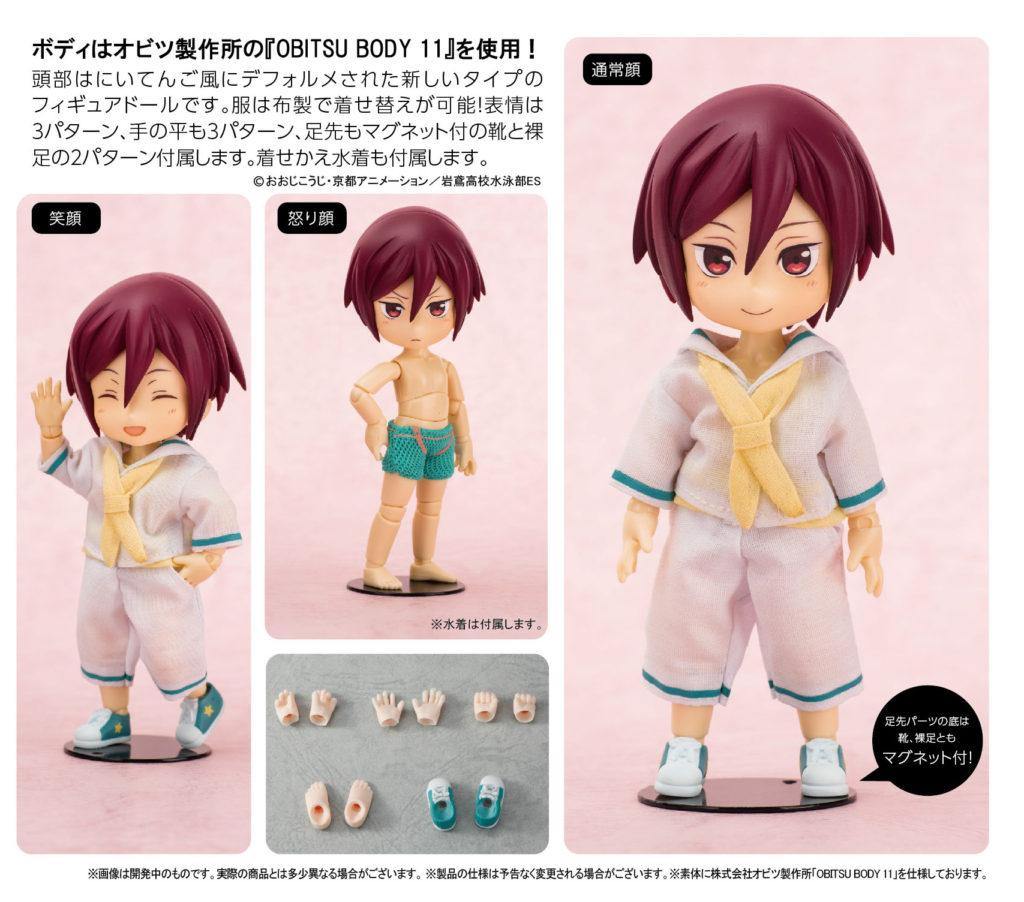 Free! Kisekae Action! Niitengo Figure Rin