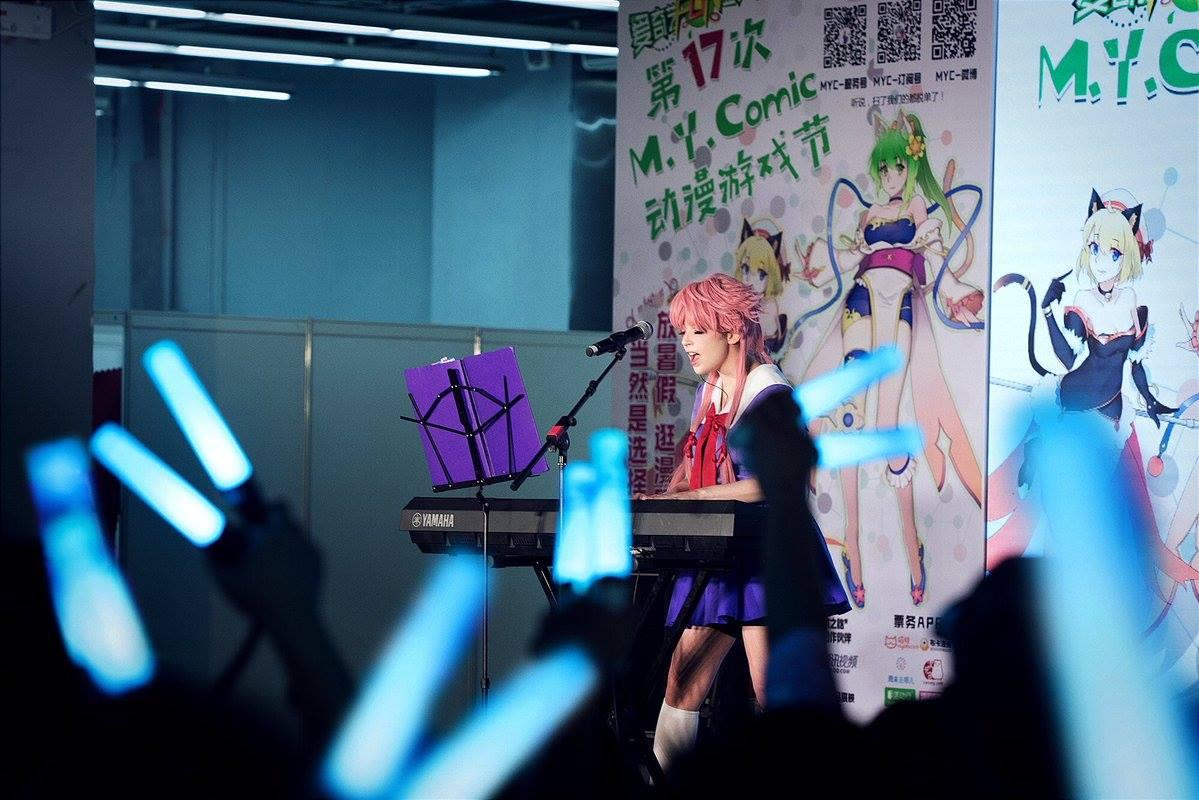 I.V Live