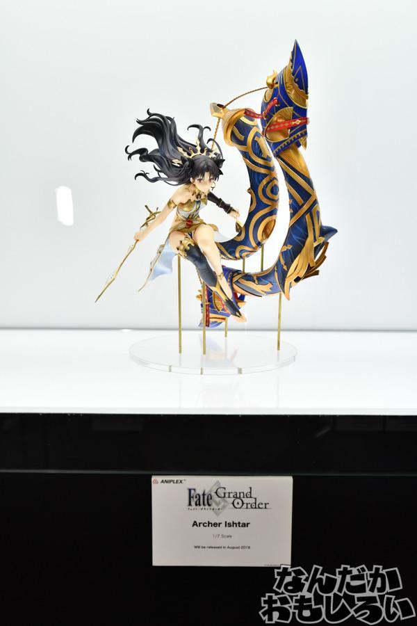 Fate/Grand Order(FGO)Archer figure