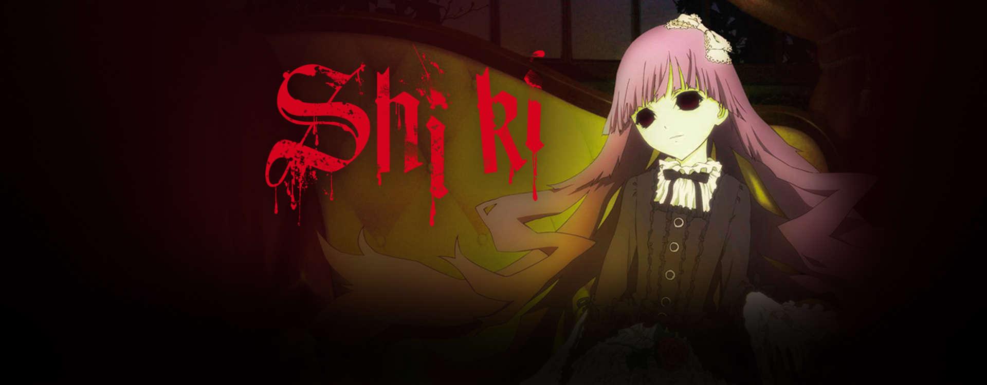 shiki horror anime