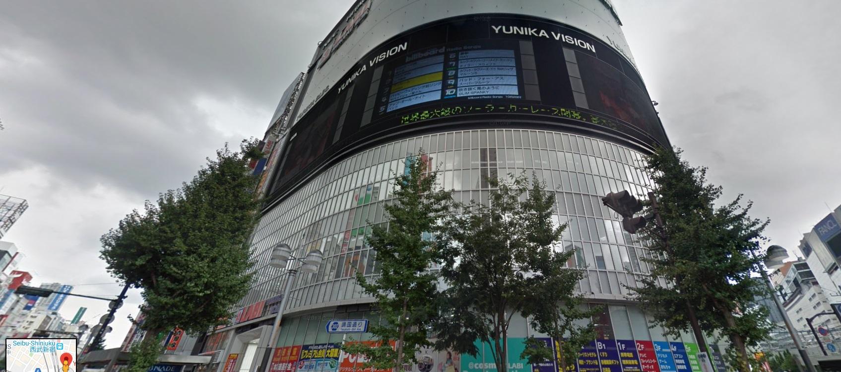 yunika vision