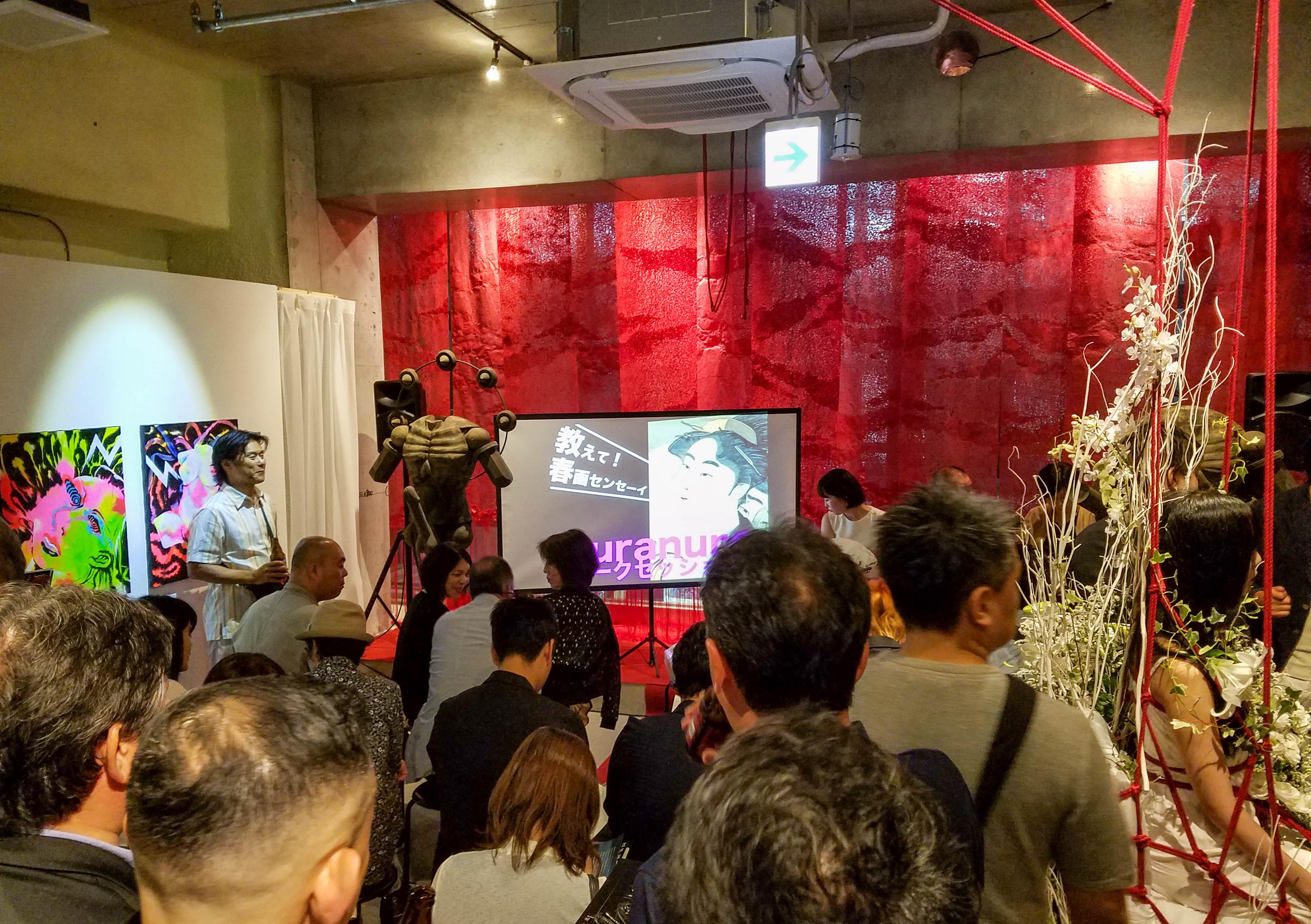nuranura展2018