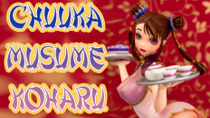 Chuuka Musume Koharu