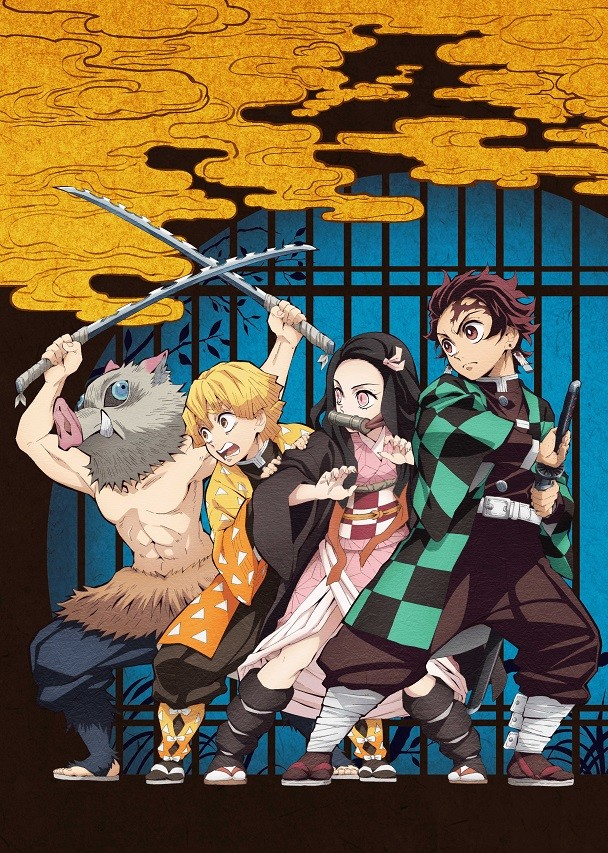 Demon Slayer Kimetsu No Yaiba Premieres April 6th Around Akiba