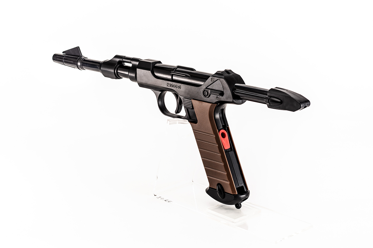 Cosmo Gun