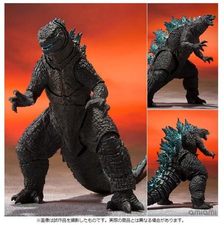 Ami Ami Figure Rating Godzilla