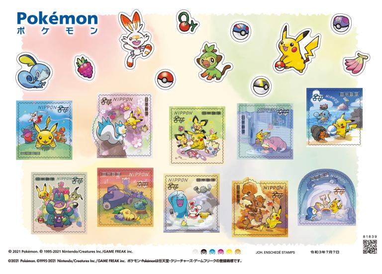 pokémon seasons stamps
