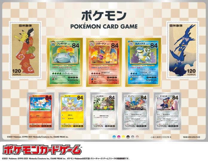 Pokémon Stamp Set