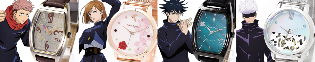 JJK Animate Watch Collaboration
